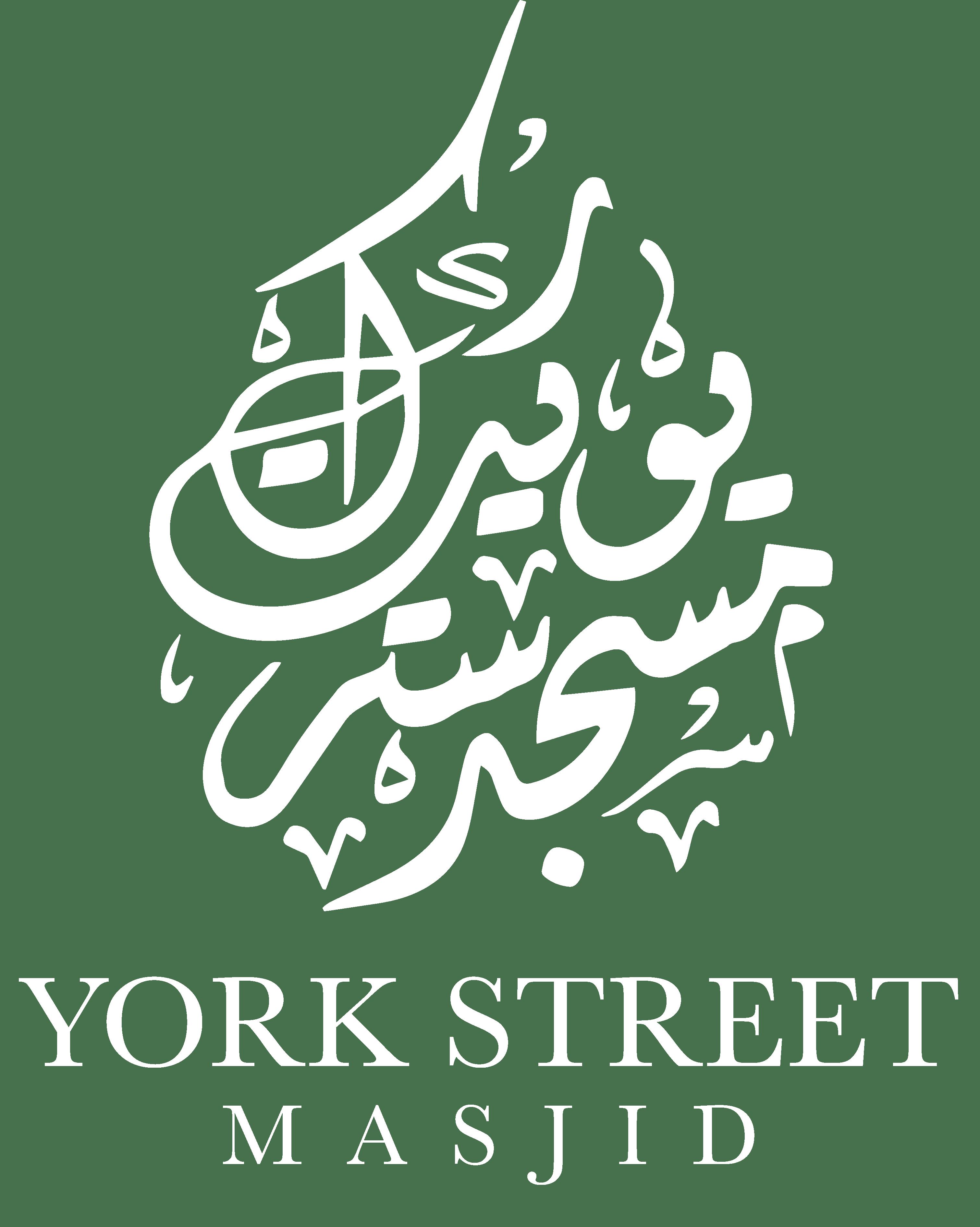 York Street Masjid